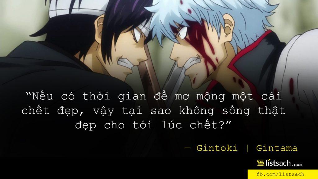 Câu nói hay và ý nghĩa trong anime manga Gintama