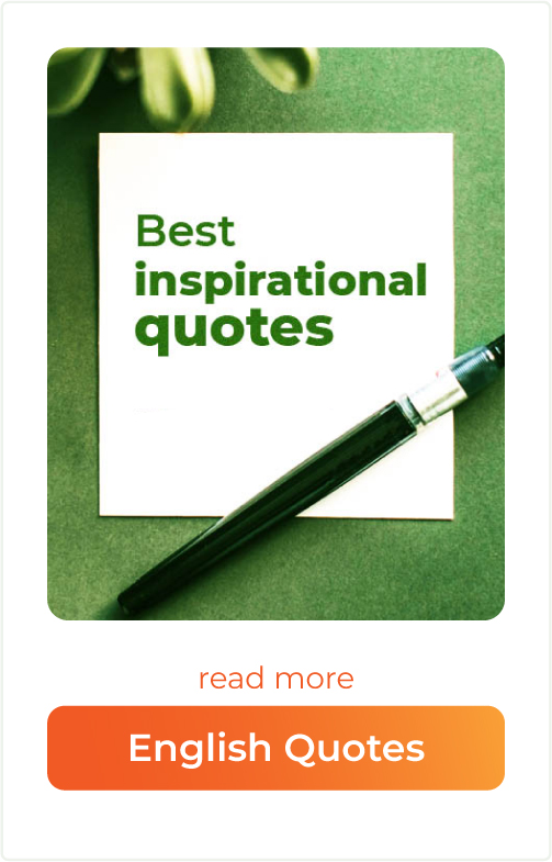 English quotes - Best inspirational and motivational quotes