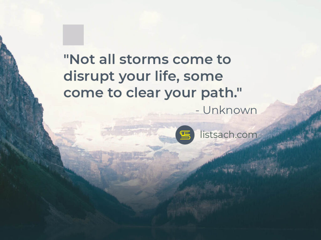 Best quotes about the storm to inspire you