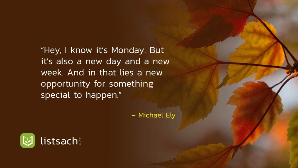 Monday morning quotes - Motivational quotes to inspire to you - Michael Ely