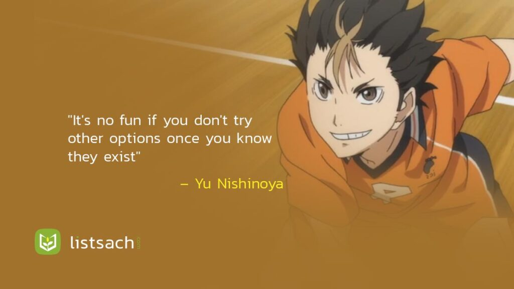 Inspirational Anime Quotes from Haikyuu
