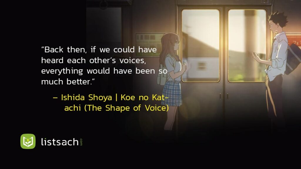 The Shape of Voice Anime Quotes